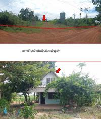ที่ดินพร้อมสิ่งปลูกสร้างหลุดจำนอง ธ.ธนาคารกรุงไทย กลอนโด ด่านมะขามเตี้ย กาญจนบุรี