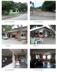 ที่ดินพร้อมสิ่งปลูกสร้างหลุดจำนอง ธ.ธนาคารกรุงไทย วังขนาย ท่าม่วง กาญจนบุรี