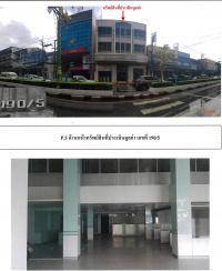 อาคารพาณิชย์หลุดจำนอง ธ.ธนาคารกรุงไทย บ้านเหนือ เมืองกาญจนบุรี กาญจนบุรี