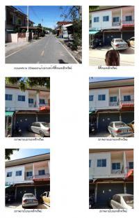 อาคารพาณิชย์หลุดจำนอง ธ.ธนาคารกรุงไทย บ่อพลอย บ่อพลอย กาญจนบุรี