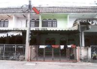 ทาวน์เฮ้าส์หลุดจำนอง ธ.ธนาคารอาคารสงเคราะห์ บ้านใต้ เมืองกาญจนบุรี กาญจนบุรี
