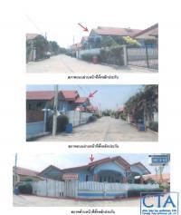 บ้านเดี่ยวหลุดจำนอง ธ.ธนาคารอาคารสงเคราะห์ - ท่าม่วง กาญจนบุรี
