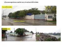โรงงาน, Mini Factoryหลุดจำนอง ธ.ธนาคารธนชาต หวายเหนียว ท่ามะกา กาญจนบุรี